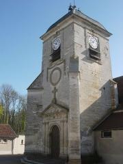 Eglise Saint-Loup - Français:   Eglise d\'Estissac (Aube)