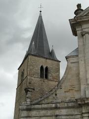 Eglise Saint-Maclou - Français:   Église Saint-Maclou de Bar-sur-Aube: clocher