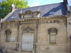Abbaye Saint-Loup - Français:   Musée Saint-Loup de Troyes (Aube, France)