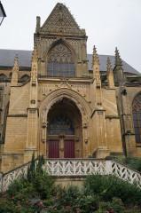Basilique Notre-Dame de l'Espérance - Français:   Portail sud .