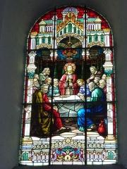 Eglise - English: Église Saint-Nicolas de Signy-le-Petit, vitrail 03