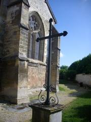 Eglise Saint-Jean - Église Saint-Jean de Châlons-en-Champagne (Marne, France), croix