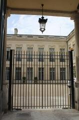 Hôtel des Intendants de Champagne - English: Châlons-en-Champagne, the Hôtel des Intendants de Champagne