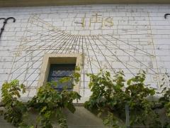 Ancien collège des Jésuites, actuellement Hospice général Museux - Cour intérieure orientale de l'ancien collège des Jésuites de Reims (Marne, France)