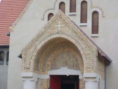 Eglise Saint-Nicaise - Église Saint-Nicaise de Reims (Marne, France), porche