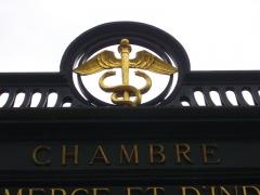 Hôtel Ponsardin - Hôtel Ponsardin à Reims (Marne, France), détail du portail rue Cérès