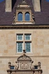 Hôtel du Breuil-de-Saint-Germain - Français:   Hôtel du Breuil-de-Saint-Germain à Langres (52). Extérieur.