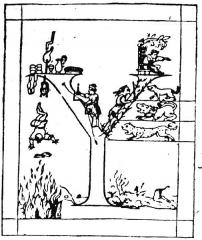 Croix du 17s située dans le cimetière - English: Page from the work Champ Fleury: auquel est contenu l'art et science de la deue et vraye proportio des lettres ...  Described a few pages earlier, Tory credits Pythagoras with the invention of the Y: