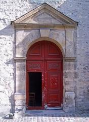 Eglise Saint-Pierre-Saint-Paul - English: Saint-Pierre-Saint-Paul Church, Ivry-sur-Seine, Val-de-Marne, France. Front door on the place de l'Église.