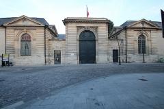Ancienne abbaye Saint-Denis, actuellement maison d'éducation de la Légion d'Honneur - English:   Home for the education of the Legion of Honor in Saint-Denis, France
