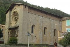 Cathédrale  dite église Notre-Dame-du-Bourg - English: Cathedral Notre-Dame-du-Bourg, old cathedral from Digne-les-Bains, in Alpes-de-Haute-Provence (France)