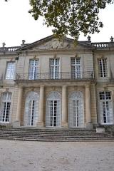 Château de Sauvan - Château de Sauvan (Classé Inscrit)