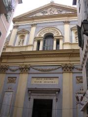 Eglise Saint-Jacques-le-Majeur dite du Gésu - Français:   ou Eglise du Gésu