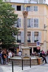 Fontaine des Augustins - Français:   Fontaine des Augustins à Aix en Provence (Bouches du Rhône, France).