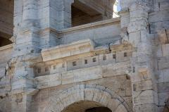Amphithéatre ou Arènes - Amphithéâtre