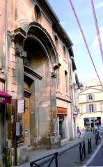 Ecole du Lau (ou Dulau) - English: Du Lau school - Arles (Bouches-du-Rhône, France)