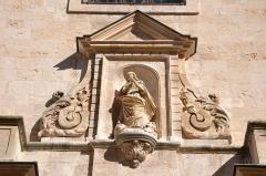 Cathédrale Sainte-Anne - Cathédrale Sainte-Anne d'Apt (Classé)