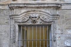 Hôtel Crillon - Hôtel Berton des Balbes de Crillon cour, escalier, élévation, toiture (Classé Inscrit Classé)