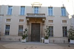 Palais épiscopal - Français:   Palais épiscopal de Carpentras (ancien) (classement)