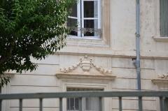 Hôtel de Jonc - Français:   Hôtel de Jonc passage couvert, toiture (Inscrit)
