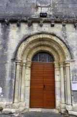 Eglise Saint-Martial - Français:   Saint Martial de Valette, église.
