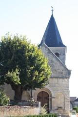 Eglise Saint-Vincent - Français:   Église de Saint-Vincent-Jalmoutiers (Inscription)