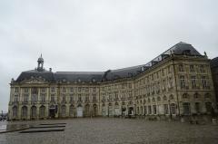 Hôtel de la Bourse - Français:   Hôtel de la Bourse (Classé Classé)