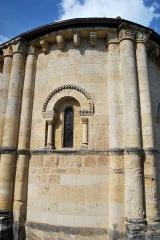 Eglise Saint-Martin - Français:   Église Saint-Martin d\'Izon