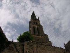 Eglise souterraine monolithe (ancienne église paroissiale Saint-Emilion) - Français:   Eglise Monolithe de Saint-Emilion vue d\'en bas