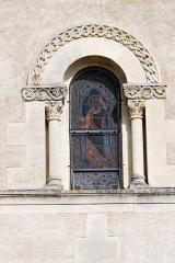 Eglise Saint-Pierre - Église Saint-Pierre de Villegouge