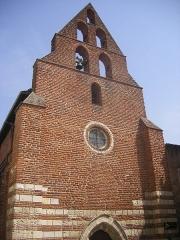 Chapelle Notre-Dame du Bourg -  Église Notre-Dame du Bourg d'Agen