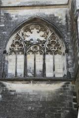 Cathédrale Notre-Dame - façade de la cathédrale Notre-Dame de Bayonne
