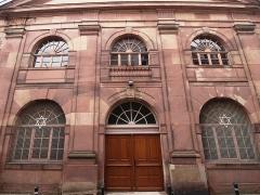 Synagogue - Deutsch: Synagoge in Haguenau im Elsaß
