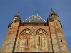 Eglise catholique Saint-Florent -  Alsace, Bas-Rhin, Niederhaslach, Collégiale Saint-Florent: (PA00084831, IA67011296, IA67011295).