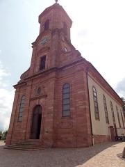 Eglise catholique Saint-Maurice -  Alsace, Bas-Rhin, Orschwiller, Église Saint-Maurice (PA00084876, IA00124520).