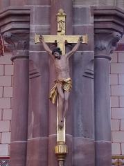 Eglise catholique -  Alsace, Bas-Rhin, Still, Église Saint-Mathias (PA00085010, IA67011366): Christ en croix (XIXe).