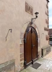 Eglise protestante Saint-Pierre - Français:   Alsace, Bas-Rhin, Wolfisheim, Église protestante Saint-Pierre (PA00085265, IA67008026).