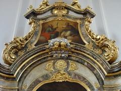 Eglise catholique Saint-Louis - Français:   Alsace, Haut-Rhin, Église Saint-Louis de Neuf-Brisach (PA00085557, IA68005199). Ensemble du Maître-autel  (XVIIIe):       This object is classé Monument Historique in the base Palissy, database of the French furniture patrimony of the French ministry of culture,under the referencesPM68000264 and IM68008650. беларуская (тарашкевіца)| brezhoneg| català| Deutsch| English| español| suomi| français| magyar| italiano| македонски| Plattdüütsch| português| українська| +/−