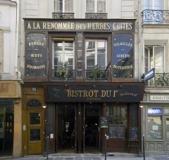 Ancienne épicerie - English: Former grocery store in Paris, rue Saint-Honoré, 95.