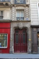 Immeuble mauresque - English: Building 28 de Richelieu street in Paris.