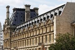 Palais du Louvre et jardin des Tuileries -  Le palais du Louvre à Paris.