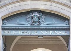 Bibliothèque Nationale de France - Bibliothèque nationale de France - site Richelieu