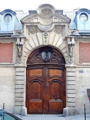 Hôtel d'Almeyras (ancien hôtel de Fourcy) - English: Hotel d'Almeras 30 rue des Francs-Bourgeois, Le Marais, Paris, France