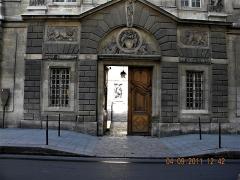 Hôtel Carnavalet - English:   Paris, France. Hotel Carnavalet. (PA00086125)(The entrance)
