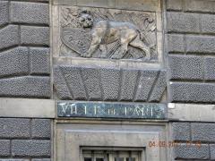 Hôtel Carnavalet - Français:   Paris, France. Hotel Carnavalet. (PA00086125)(The encrance- the Lion)