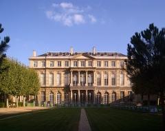 Anciens hôtels de Rohan et Soubise, actuellement Archives Nationales - English: Hôtel de Rohan, Paris IIIe arrondissement, France.