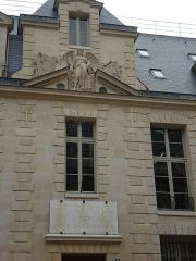 Pavillon de l'Arsenal, actuellement bibliothèque de l'Arsenal - Français:   Bibliothèque de l\'Arsenal, Paris, 1-3 rue de Sully, 18 boulevard Morland, Boulevard Henri-IV