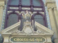 Anciens magasins de vente des faïenceries de Choisy-le-Roi - Français:   Maison Boulenger, 18 rue de Paradis, Paris