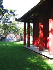 Jardin d'Agronomie Tropicale, situé dans le bois de Vincennes -