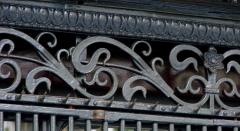 Boucherie Lamartine - Français:   Boucherie Lamartine - 172 avenue Victor Hugo - Paris 16 Détail des ferronneries au dessus de la vitrine